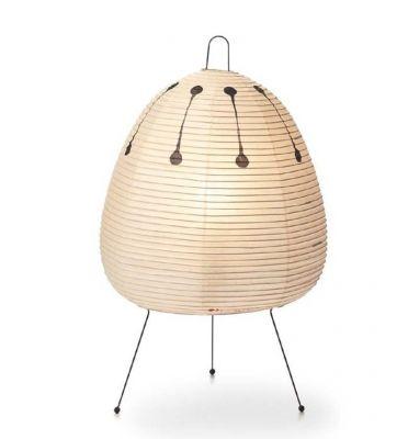 Akari Table lamp 1AD VItra