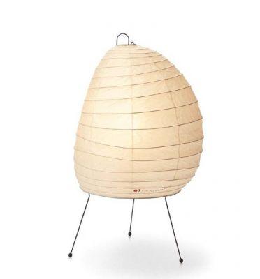Akari Table lamp 1N Vitra