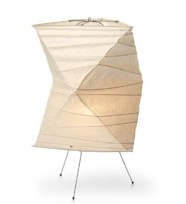 Akari table lamp 26N Vitra